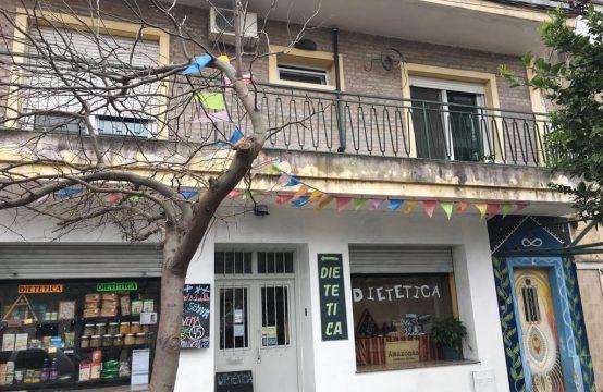 ENTRE RIOS 3484